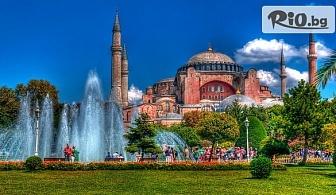 3 Март в Истанбул с посещение на Сан Стефано! 4-дневна екскурзия с включени 2 нощувки със закуски в хотел Bekdas Deluxe 3* + автобусен транспорт, от Онлайн Травъл