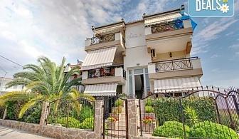 8 Март в Keramoti Vacations Apartments!  2 или 3 нощувки в апартамент на 100 м. от плажа по време на Карнавала в Ксанти, карта с 10 % отстъпка за определени заведения, безплатно за дете до 5.99 г.