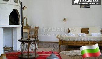 3-ти март в комплекс Манастира, Свищов. 3 нощувки със закуски и вечери + спа за 2-ма за 178 лв.