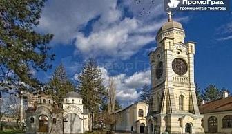 За 8-ми март до Крагуевац, манастира Дивостин, Топола  (2 дни/нощувка/1 закуска/вечеря с жива музика) за 145.50 лв.