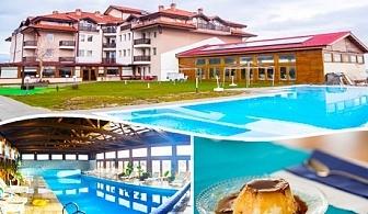 3 Март край Банско с горещ минерален басейн! 3 нощувки на човек със закуски и вечери + релакс център от хотел Севън Сийзънс, с.Баня
