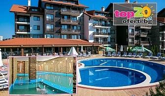 3 Март край Банско! 3 или 4 нощувки със закуски и вечери + Закрит басейн + НОВ СПА Център в Хотел Балканско Бижу от 171 лв. на човек!
