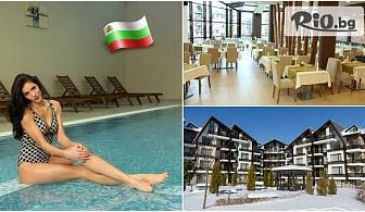 3-ти Март край Банско! 2, 3 или 4 нощувки, закуски и вечери + СПА с вътрешен басейн, от Хотел Aspen Resort 3*