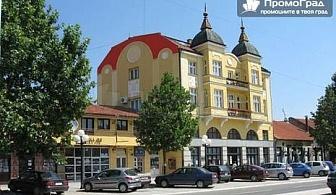 3-ти март в Лесковац - нощувка (хотел Бавка), закуска и вечеря с жива музика и неограничени напитки за 138 лв.