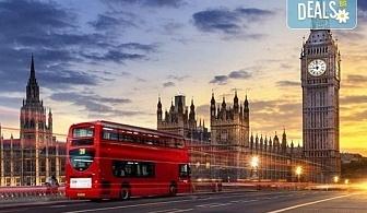 За 8-ми март в Лондон с Дари Травел! 3 нощувки със закуски в Royal National Hotel 3*, самолетен билет, летищни такси, трансфери и богата програма
