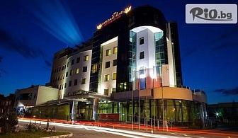 3 Март в Луковит! 2 нощувки със закуски и вечери, едната празнична с DJ, Уелнес пакет и разходка до пещера Проходна, от Diplomat Plaza Hotel andamp;Resort 4*
