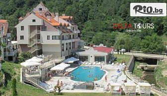 3 Март в Луковска баня, Сърбия! 2 нощувки със закуски, обеди и вечери + вътрешен и външен минерален басейн в СПА хотел Kopaonik 3*, със собствен транспорт, от Делта Турс
