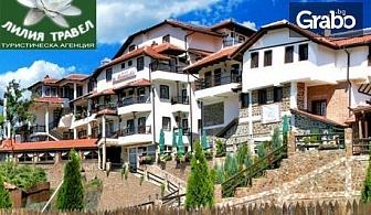 За 3 Март в Македония! Двудневна екскурзия с 1 нощувка със закуска и празнична вечеря, плюс транспорт