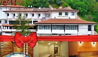 8-ми март в Мелник! Една или две нощувки със закуски и празнична вечеря за ДВАМА + релакс пакет в хотел Мелник