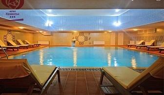 18 Март с Милица и Асен от Тоника СВ в Гранд хотел Казанлък ! НОВ СПА център и басейн с ГОРЕЩА минерална вода. 2 нощувки със закуска и вечери само за 149лв.