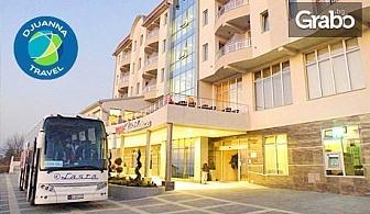 За 3 Март в Ниш! 2 нощувки със закуски и празнични вечери в хотел Tami Residence