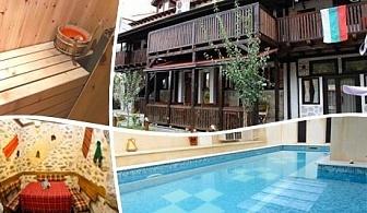 3-ти Март в Огняново! 3 нощувки на човек със закуски и вечери + басейн с минерална вода от Алексова къща