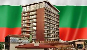 3-ти Март в Пампорово! 2 нощувки със закуски и вечери (едната празнична) + басейн и СПА в Гранд хотел Мургавец****