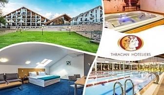 3-ти март в парк хотел Асарел, Панагюрище! 2 или 3 нощувки на човек със закуски и вечери, едната празнична!