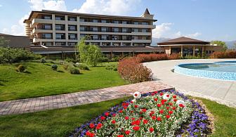 3-ти Март в Павел Баня: 3 нощувки на база закуска + вечеря в хотел Севтополис Балнео § СПА 4* от 285 лева на човек