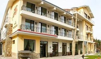 8 Март в  планината! 2 нощувки на човек със закуски и празнична вечеря в хотел Виа Траяна, Беклемето