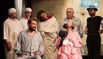 """На 5-ти март (понеделник) гледайте """"Болница накрай света"""" - комедийна постановка на сръбския режисьор Дино Мустафич в МГТ """"Зад канала""""!"""