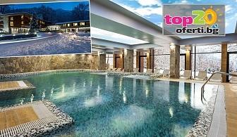 3 Март в Рила! 2 или 3 нощувки със закуски и вечери + СПА и Отопляем басейн с детска секция в Новооткрития хотел Рилец Резорт и Спа, до Рилски манастир, от 164 лв. на човек!