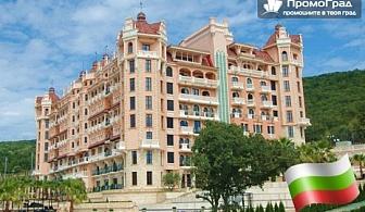 3-ти март в Роял Касъл хотел & Спа, Елените. 4 нощувки със закуски и вечери (едната празнична) за двама