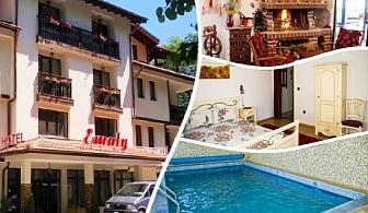 3-март в Сапарева Баня! 3 нощувки на човек със закуски и вечери, едната празнична + минерален басейн и релакс зона от хотел Емали
