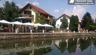 8 март в Сърбия - Бела паланка с 1 нощувка, закуска и вечеря + посещение на Пирот за 110 лв.