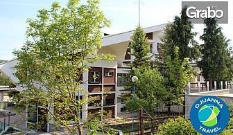 3 Март в Сърбия! 2 нощувки със закуски и вечери в хотел Банбус*** в Сокобаня