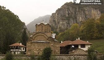 3-и март в Сърбия. Посещение на Ниш, Пирот и Суковския манастир с Дениз Травел за 114 лв.