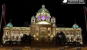 3-ти март в сърцето на Белград (3 дни/2 нощувки със закуски) с Ана Травел за 192 лв.