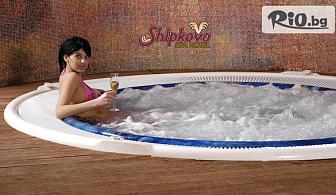 3-ти Март в Шипковски минерални бани! 3 нощувки със закуски и вечери + СПА център, от СПА хотел Шипково 3*