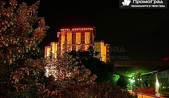 3-ти март в Скопие (3 дни/2 нощувки) - икономичен вариант за 135 лв.