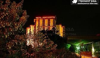 За 8-ми март в Скопие и Крива Паланка (нощувка със закуска) за 114.50 лв.