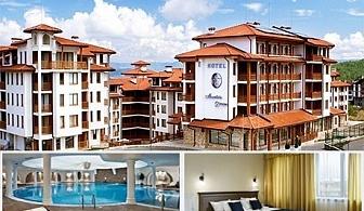 3-ти март и СПА в Банско. Три нощувки със закуски и вечери + топъл басейн и SPA зона в хотел Маунтийн Дрийм