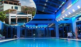 3-ти Март с ТОПЪЛ МИНЕРАЛЕН басейн и СПА + 2 нощувки със закуски в Хотел Медите Резорт & СПА 4*, Сандански