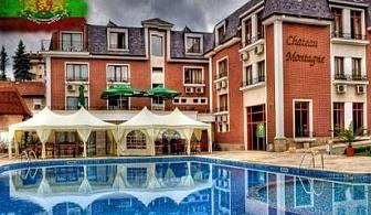 3-ти Март в Троян. 3 нощувки със закуски и вечери + ЧИСТО НОВ топъл басейн и сауна в хотел Шато Монтан