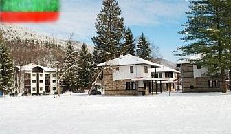3–ти Март в Троянския Балкан! 3 нощувки, закуски и вечери за 2, 4 или 6 човека  +  закрит басейн и СПА в комплекс Острова, Бели Осъм.