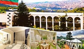 3-ти март във Велико Търново, хотел Света гора! 1, 2 или 3 нощувки на човек със закуски