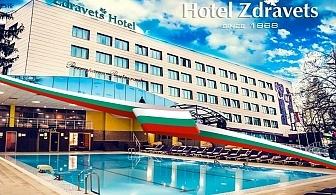 3-ти март във Велинград! 2+ нощувки на човек със закуски и вечери, едната празнична + басейн и релакс пакет в хотел Здравец Уелнес и СПА****