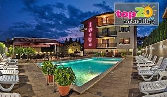3 Март във Велинград - 2 или 3 Нощувки със закуски и вечери + Празнична вечеря, Минерален басейн и СПА от СПА Хотел Енира 4* - Велинград, от 175.90 лв./човек