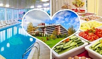 За 3 Март зона за релакс и  басейн с гореща вода. 3 или 4 нощувки със закуски, обеди* и вечери, едната празнична с DJ в Релакс КООП, Вонеща вода.