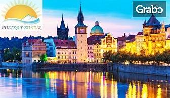 Мартенска екскурзия до Будапеща, Прага и Виена! 3 нощувки със закуски, плюс транспорт,