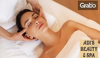 Масаж на цяло тяло - класически или лечебен, плюс масаж на глава