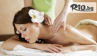 Масаж на цяло тяло с масло от жасмин + рефлексотерапия, масаж на глава и лице - за 12.50лв, от Салон за красота Relax Beauty and SPA
