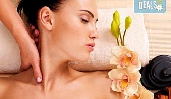 """Масаж """"Дълбока релаксация"""" с бергамот за подобряване на цялостното здравословно състояние и бонус: масаж на лице в студио Giro!"""