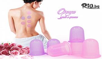 Масаж на гръб и ръце със силиконови вендузи, от Студио за здраве и красота Оренда