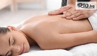 Масаж по избор - частичен или на цяло тяло, кинезитерапия и рехабилитация при разширени вени, плексит или шипове на врата, масажна терапия, от Кинезитерапевт Коларов