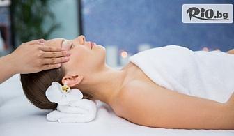 Масаж по избор: на масажна яка, на ръце, крака, рамене и врат, Лечебно-точков масаж на гръб или Anti-age масаж на лице, шия и деколте, от Салон за красота Марселе
