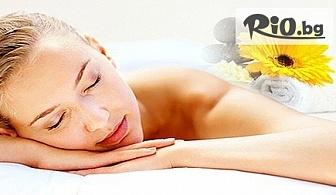 Масаж на лице, Kласически масаж на гръб или на цяло тяло, антицелулитен масаж от 5.90лв, от Козметично студио ЛИЛИЯ