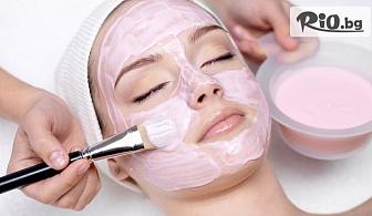 Масаж на лице с пилинг или маска по избор + почистване и оформяне на вежди, от Салон за красота Емиа