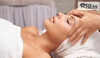 Масаж на лице + вкарване на ампула с ултразвук с хиалуронова киселина и стволови клетки с 50% отстъпка, от СПА център в хотел Верея