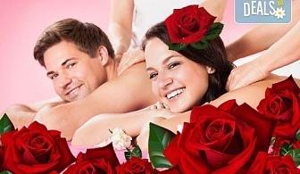 Масаж с роза Дамасцена! Луксозен SPA масаж за един или двама с цветове от червена роза и терапия с масло от роза в СПА център ''Senses Massage & Recreation''!